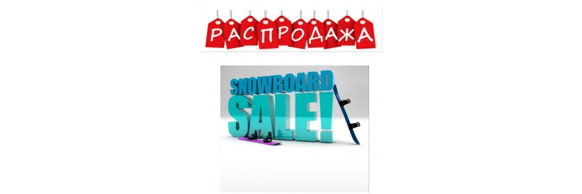 Sale - 20%