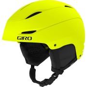 Шлем Giro Ratio Matte Citron S20